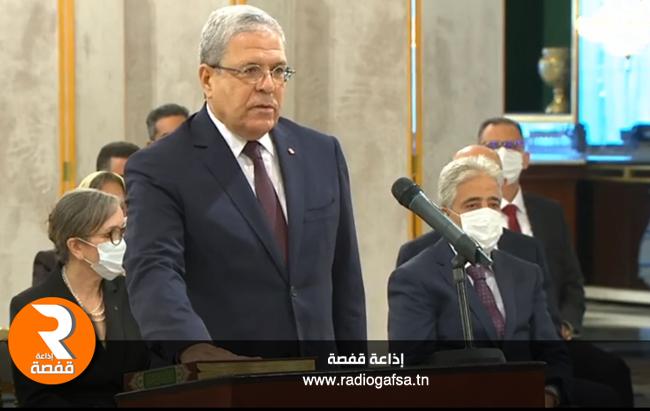 عثمان الجرندي وزير الخارجية